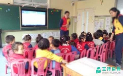 幼儿园年会颁奖主持词